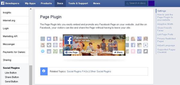 PagePluginページ
