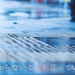 【社畜】沖縄の台風で休みになるハードルが高すぎて泣ける件【速報】