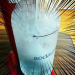 炭酸水好きに朗報!ソーダストリームで安くて美味しい炭酸水が飲めるぞ!