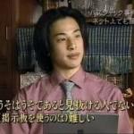 【情弱乙】沖縄で今シェアされまくっている山口の当たり屋グループの件はデマです!