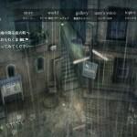 rainっていう雰囲気が良くて感動に満ち溢れためちゃんこ面白いゲーム知ってる?