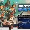 新発売のRPGツクールが何だか凄い!スマホでも遊べるRPGが作れるらしい