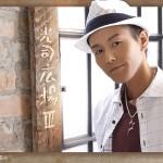 僕は不死蝶のアニソンシンガー和田光司という人間が大好きでたまらない