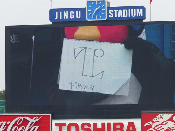 東京オリンピックのネタに突っ込む