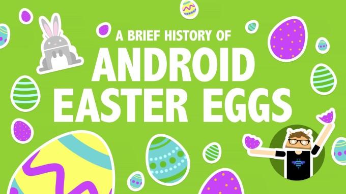Androidユーザーの皆さん、イースターって知ってますか?