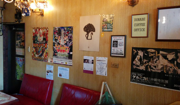 DONABE-COFFEE店内画像03